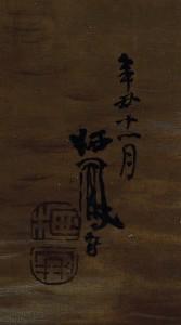 UMI34