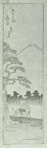 三井高陽「広重の絵封筒」『浮世絵芸術』27号、1970年11月
