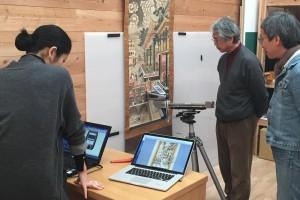 20180105中国版画の素材分析 (4)