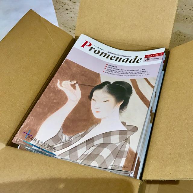 PromenadeVol.28-1