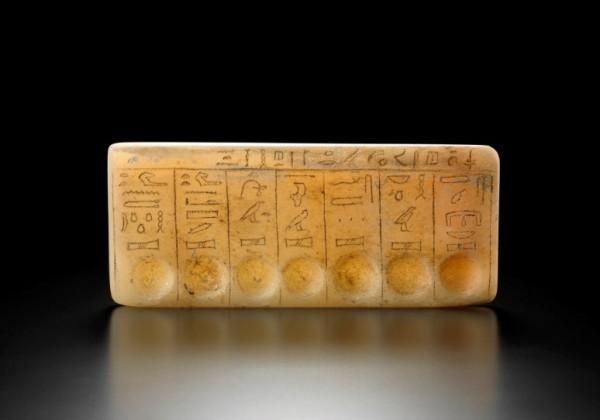 《7つの聖油パレット》エジプト、古王国時代(第6王朝、前2320-2150年)、アラバスター、海の見える杜美術館所蔵