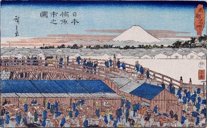 日本橋魚市の図