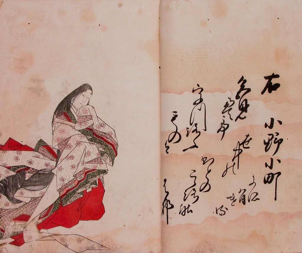 勝川春章『三十六歌仙』 天明九年(1789)刊