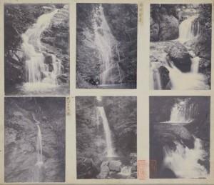 《栖鳳写真資料》滝 (4)