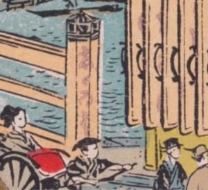 引札 高橋盛大堂1 海の見える杜美術館 しじみはし